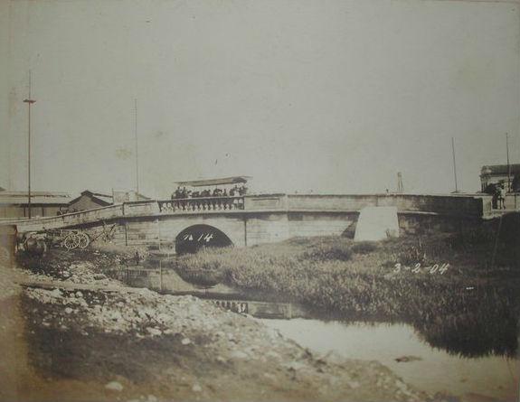 Canal do Mangue 5