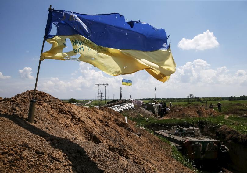 Bandeira nacional ucraniana.Foto: Reuters.